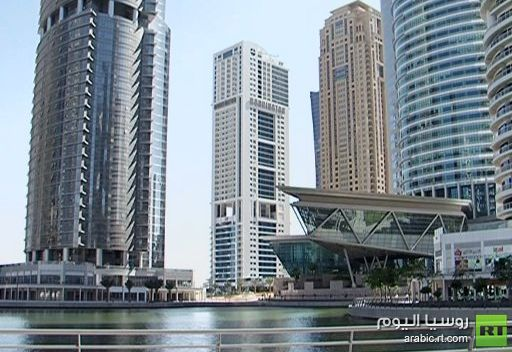 إمارة دبي تواصل استيرادها للنفط الإيراني رغم العقوبات