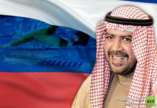رئيس رابطة اللجان الاولمبية الوطنية: روسيا لاعب اساسي في المحافل الرياضية العالمية