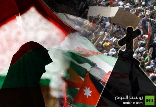 أحداث شغب في الفحيص الأردنية بسبب اعتناق مسيحية الإسلام
