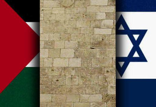 اسرائيل تبدأ حملة لعرقلة التصويت على عضوية فلسطين في الامم المتحدة