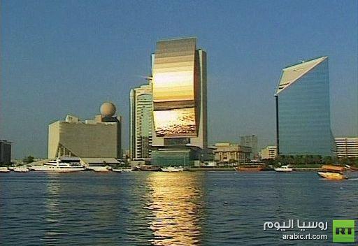 السعودية تجذب 40% من الاستثمارات الأجنبية في الدول العربية