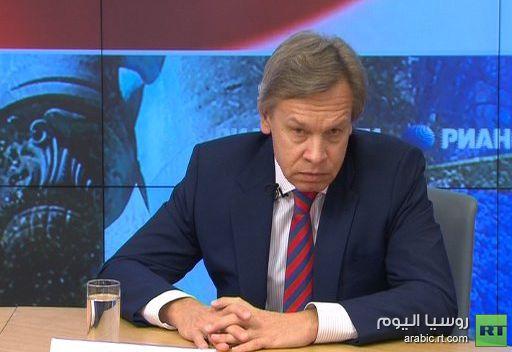 برلماني روسي: الهدف السياسي الوحيد لواشنطن في سورية هو الاطاحة بنظام الاسد