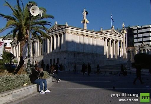 البرلمان اليوناني يوافق على مشروع قانون الخصخصة