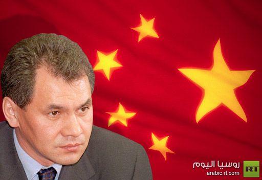 وزير الدفاع الروسي الجديد يقوم باول زيارة له للصين