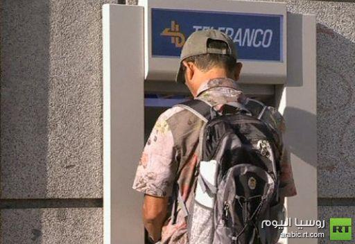 نائب محافظ البنك المركزي الأوروبي: إسبانيا قد تطلب حزمة إنقاذ مالية من أوروبا