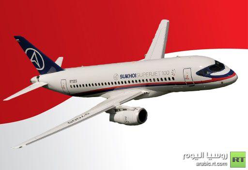 السلطات الإندونيسية المختصة تمنح طائرة