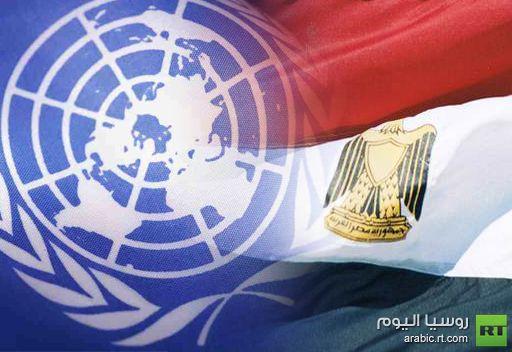الامم المتحدة قلقة من تداعيات قرارات مرسي.. وبروكسل تدعو لانجاز التحول الديمقراطي في مصر