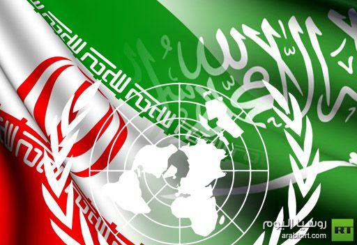 السعودية تتهم إيران بالاعتداء على اراضيها