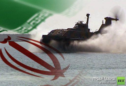 إيران تعرض سفينة من إنتاجها تتحرك على وسادة هوائية