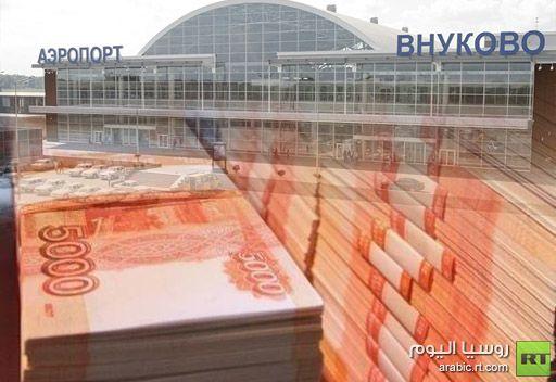 مصدر امني: الاستيلاء على اكثر من مليوني دولار نتيجة هجوم مسلح في مطار روسي