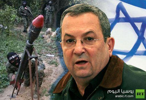 وزير الدفاع الإسرائيلي: الصراع مع مقاتلي قطاع غزة لم ينته بعد