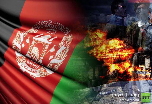 مقتل 10 مدنيين في عملية إرهابية بأفغانستان