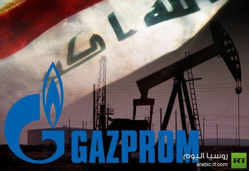 العراق يطالب