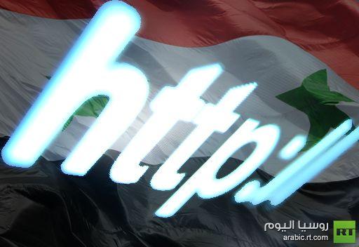 سورية من دون إنترنت