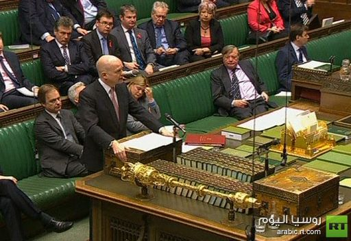 العفو الدولية تنتقد موقف بريطانيا بشأن عضوية فلسطين