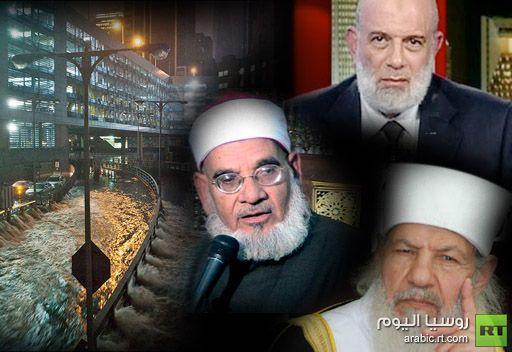 اختلاف علماء مسلمين حول جواز التشفي بمصاب أمريكا بسبب