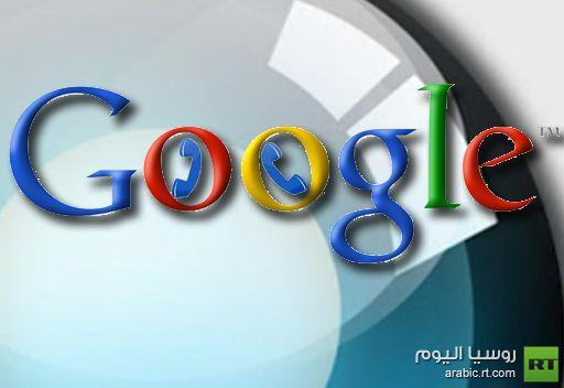 غوغل تنجز تطويرات جديدة