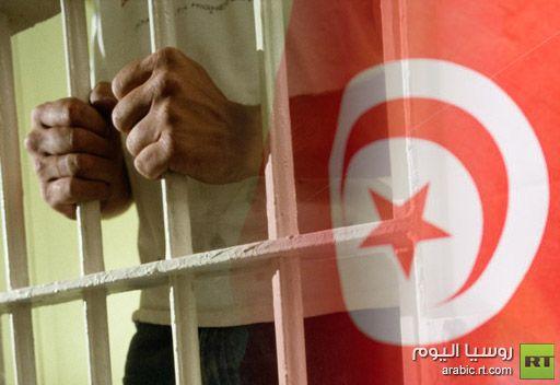 سجناء يضربون عن الطعام في تونس