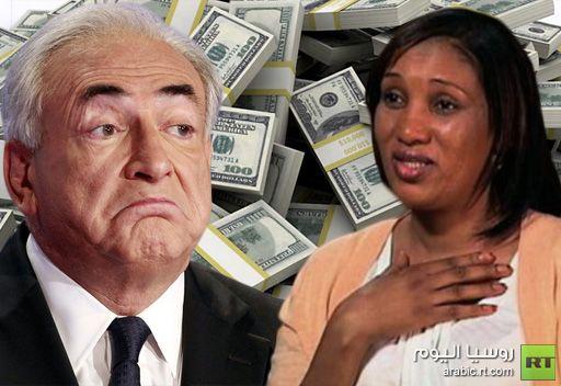 ستروس كان يلجأ إلى مصرف وإلى طليقته لتعويض عاملة فندق مارس معها الجنس بـ 6 ملايين دولار