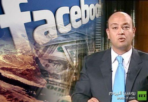 عمرو أديب يعلن عن رغبته بشراء سيناء وناشطو الـ
