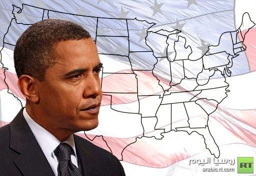 اكثر من 100 الف أمريكي يوقعون على طلب خروج ولاياتهم من قوام الولايات المتحدة
