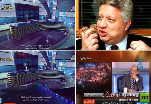 حجازي يعلن انتهاء ثورة 25 يناير وينسحب أمام مرتضى منصور على الهواء