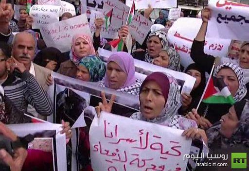 غزة.. مسيرة نسائية تطالب بإنهاء الانقسام الفلسطيني