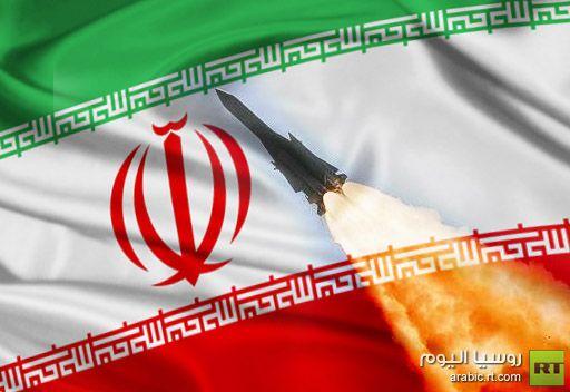 القوات الإيرانية تختبر بنجاح منظومة