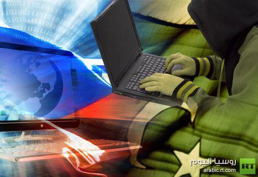 مواقع روسية تتعرض لهجمات مخترق باكستاني