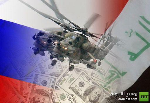 وكالات: حكومة العراق تصرح من جديد بإعادة النظر في صفقة السلاح مع روسيا
