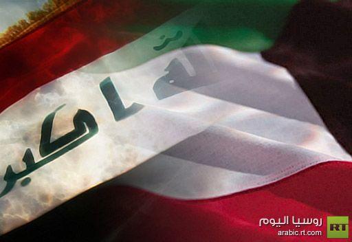 الخارجية الكويتية تنفى تحويل تعويضات الغزو العراقي إلى استثمارات