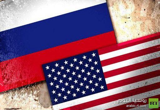 لافروف: روسيا مستعدة للمضي أبعد ما يمكن في التعاون مع الولايات المتحدة