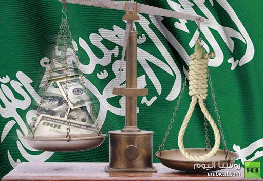 فلبيني يسعى إلى جمع مليون دولار لتجنب حكم الإعدام في السعودية