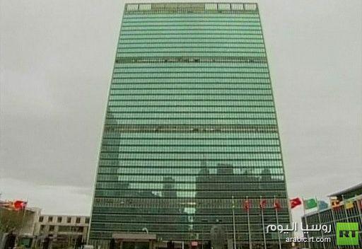 الكويت ترفض زيادة حصتها في ميزانية الأمم المتحدة