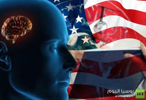 واحد من كل خمسة أمريكيين أصيب بأمراض عقلية في عام 2011