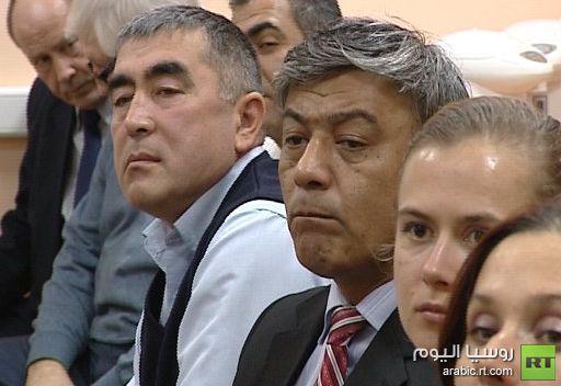 افتتاح مركز تأهيل المهاجرين في موسكو