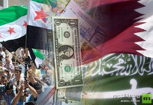خبير روسي: الرياض والدوحة تزودان المعارضة السورية بالمال والمقاتلين والحلول الجاهزة