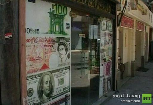 رئيس اتحاد المصارف العربية: القطاع المصرفي هو الأقل تضررا من انعكاسات الربيع العربي
