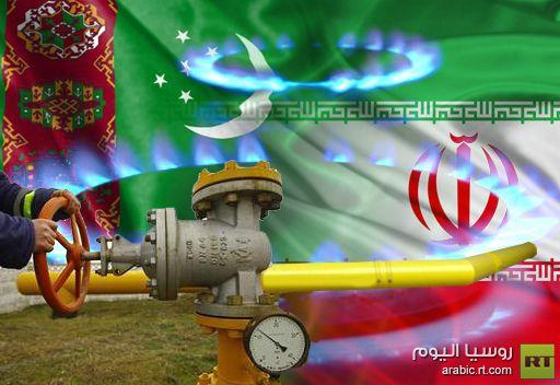 عشق أباد تبحث مع طهران زيادة تصدير الغاز الطبيعي إلى إيران