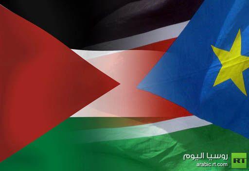 سفير جنوب السودان في موسكو: جوبا لا تريد الحرب مع الخرطوم وتدعو إلى حل سلمي لمشاكل حدودية