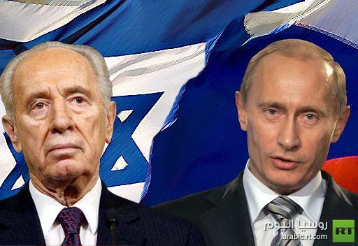 بوتين وبيريز سيبحثان الوضع في الشرق الأوسط في موسكو في 8 نوفمبر