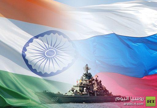 روغوزين: روسيا والهند تتباحثان بشأن توقيع عقد لبناء ثلاث فرقاطات اضافية
