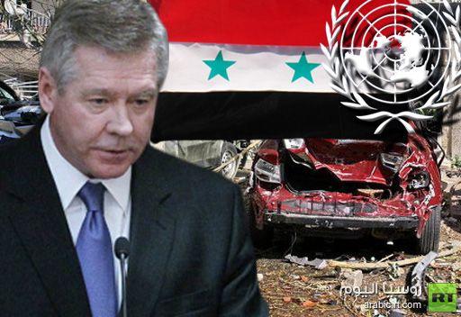غاتيلوف يدعو مجلس الأمن إلى تبني قرار يدين الهجوم في ريف دمشق