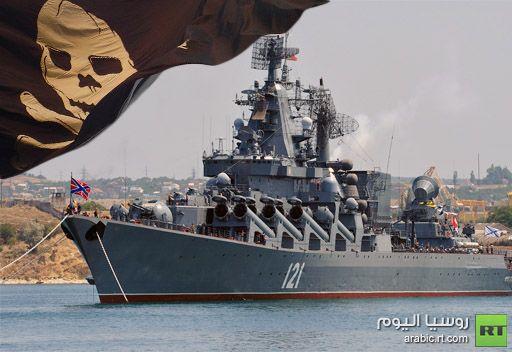 سفن حربية روسية تتجه نحو خليج عدن والقرن الافريقي