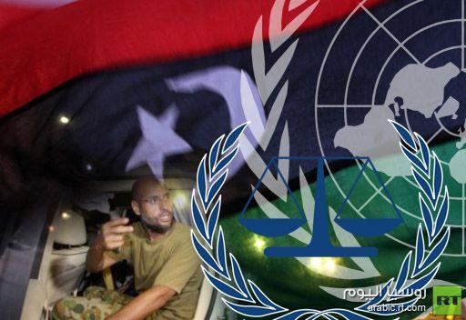 هيومن رايتس ووتش: ينبغي على المجتمع الدولي دفع ليبيا للتعاون في تحقيقات جرائم الحرب