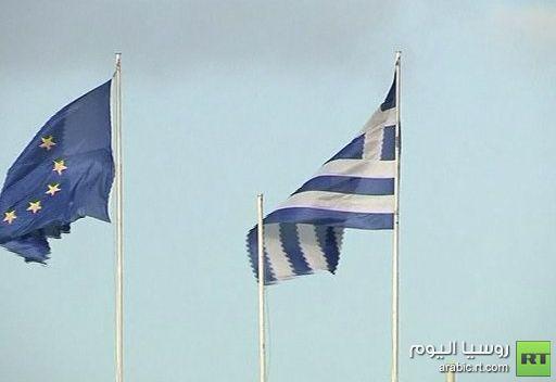 مسؤول أوروبي يكشف عن تقدم في مسألة ديون اليونان