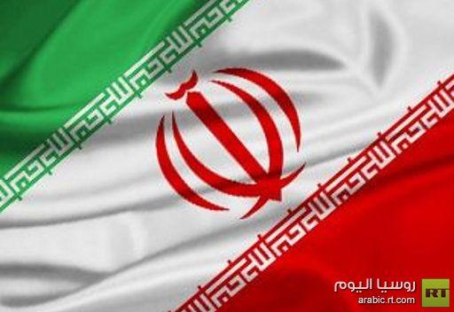 اسبانيا.. تورط شركة في تهريب معدات للبرنامج النووي الإيراني