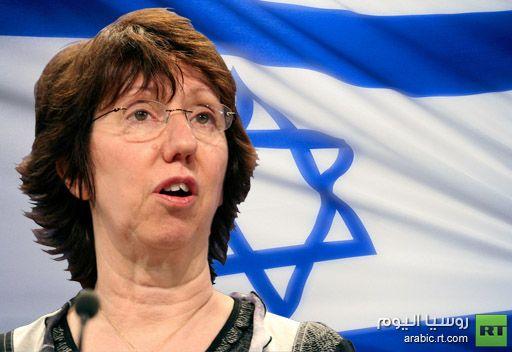 كاثرين أشتون: إسرائيل لديها حق بالدفاع عن سكانها من الهجمات الموجهة إليها من قطاع غزة