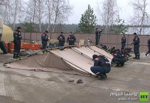 فرق الطوارئ الروسية... تأهب دائم لمواجهة الكوارث
