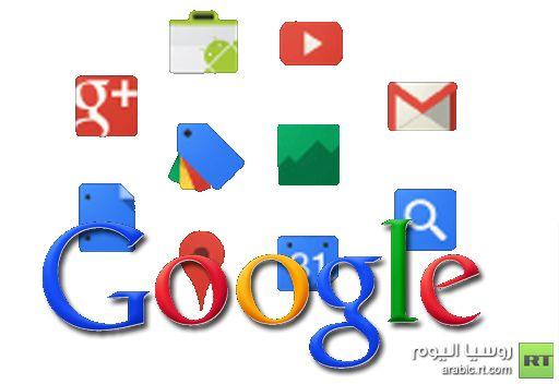 غوغل تضرب أرقاماً قياسية